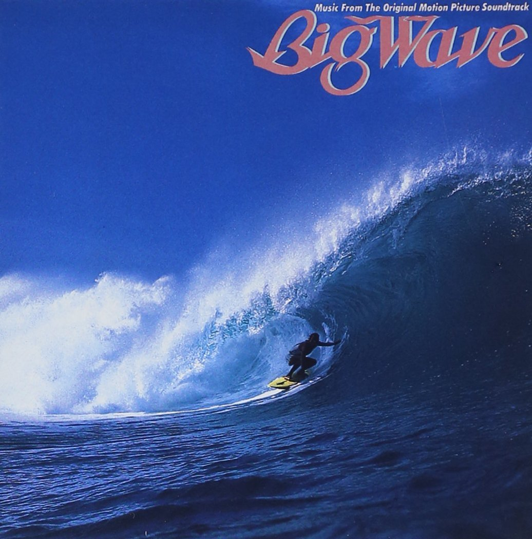 BIG WAVE 30th Anniversary Edition アーティスト / 山下達郎